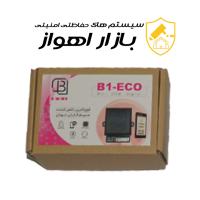تلفن کننده B1-Eco