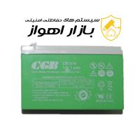 باتری ۷ امپر CGB