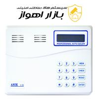 تلفن کننده GL150