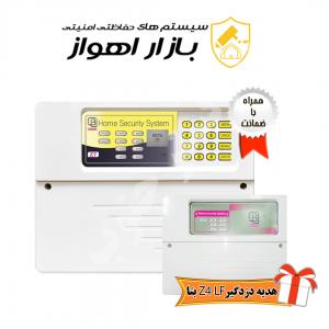 دزدگیر سیمکارتی Z7 GSM