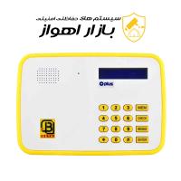 تلفن کننده B1Ultimate Plus